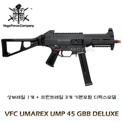 UMREX VFC UMP .45 GBB 딜럭스(상,하,좌,우 레일4개 기본포함!!)