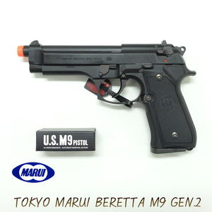 MARUI US M9  NEW SYS.