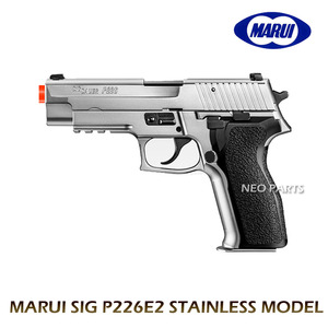 MARUI SIG P226E2 STAINLESS model